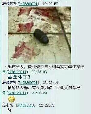 Chine : L'africain viole une étudiante chinoise, la foule lui coupe le sexe (Photos)