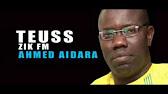 TEUSS avec Ahmed Aidara du Lundi 17 Juillet 2017