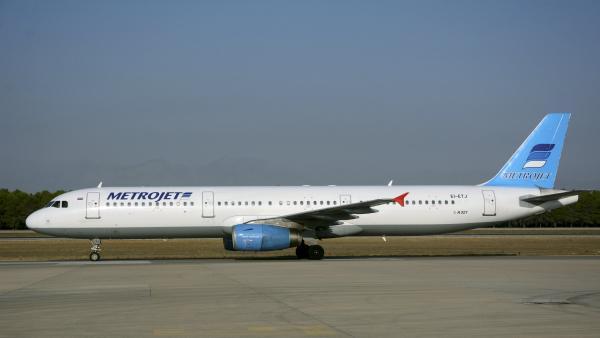 Philippe Bohn : Pourquoi Air Sénégal achète des avions neufs