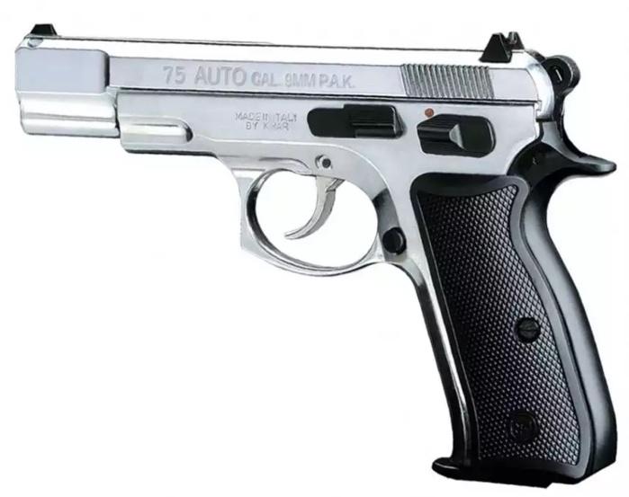YEUMBEUL: Un élève ramasse un revolver et se tire dessus