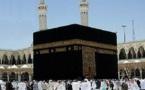Officiel- Hajj 2020 : pas de pèlerinage pour les résidants en dehors de l'Arabie Saoudite