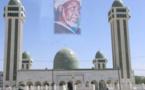 Médina Baye : vers un projet de modernisation des villes religieuses